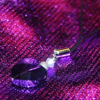 Ciondolo per il cellulare Cuore Viola
