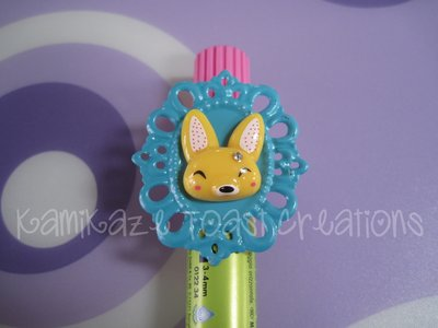 Anello FOX