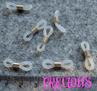 Ganci in silicone per catena occhiali