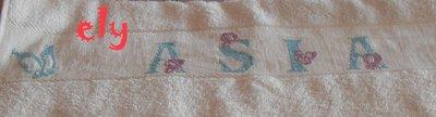 asciugamano asia