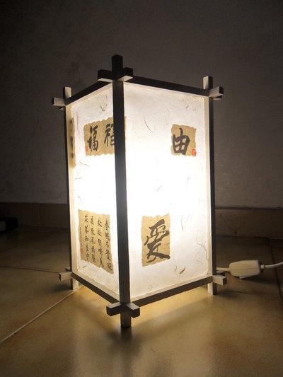 Lampada in carta di riso