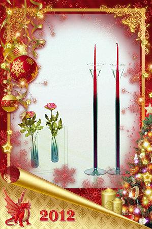 Coppia candelieri Omega