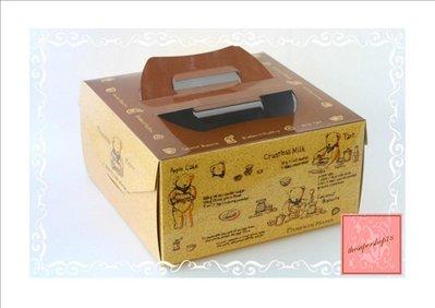 Scatola/Confezione Quadrata della TORTA 2 pound