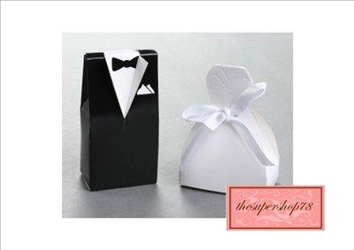 200 x Scatoline/Confezioni dei Regali di Matrimonio