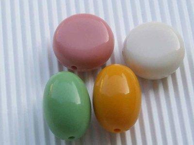 Lotto 4 perle 21mm e 23x16mm vend.