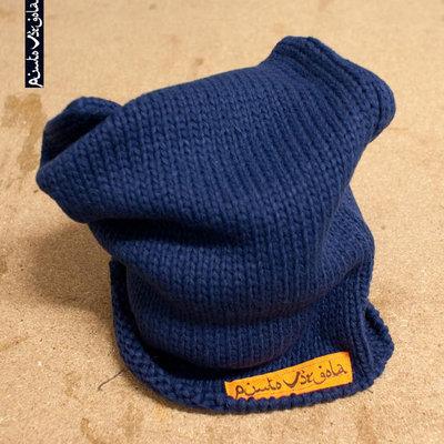 """Cappello blue """"PuntoVirgola"""""""