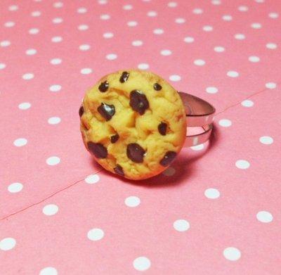 Anello Cookie