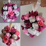Bouquet a borsetta con fiori d'Origami (da personalizzare)