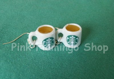 Orecchini Starbucks