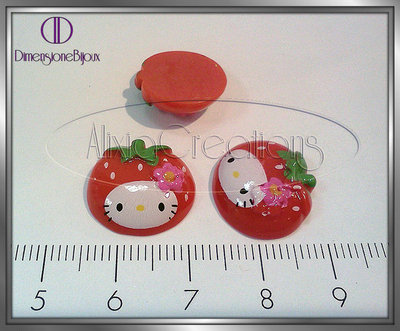 CABOCHON RETRO PIATTO 'KITTY FRAGOLINA'