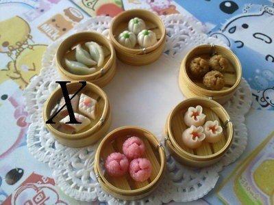 Dim Sum Chinese