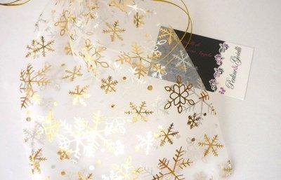 Bags in organza natalizia di grandi dimensioni.