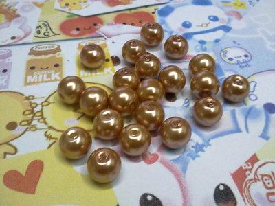 Perle caramello