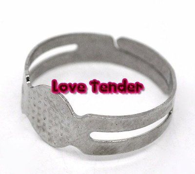 Base per anello con base piatta Nickel Free da 8mm argento brunito