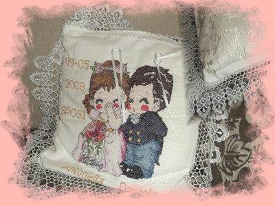 cuscino portafedi- marriage pillow