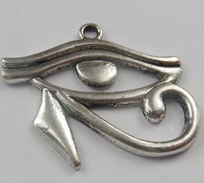 2 Charms ciondoli occhio egizio