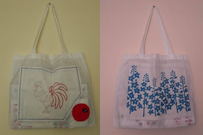 Francia - borsa shopping tote bag - pezzo unico