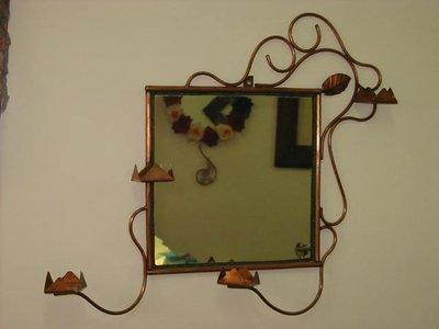 specchio in rame