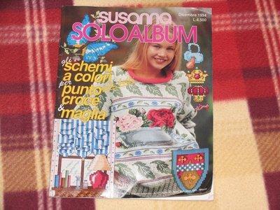 Susanna solo album
