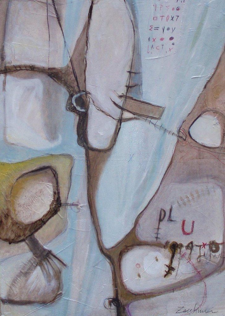 Spazio - olio su tavola - 27x38cm. - 2009