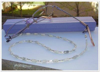 Laccetto per occhiali in agata fossile e perline veneziane