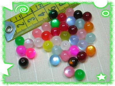 100 perline effetto occhi di gatto, colori assortiti, 6 mm