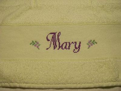 "Asciugamano ""Mary"""