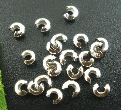 lotto 20 coprischiaccini schiaccini 3 mm tono argento  scuro scontato