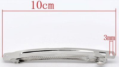 Base per fermaglio per capelli argento 10cm