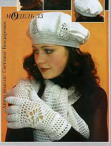 Set sciarpa + guanti + cappello