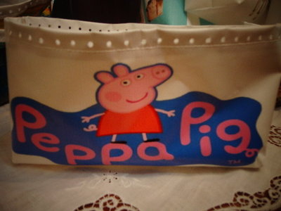 Fondo PVC Peppa Pig