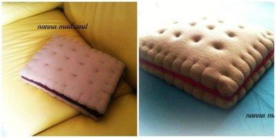 cuscino goloso doppio saiwa
