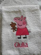 Asciugamano ricamato Peppa Pig,personalizzato con nome,accessori bambino