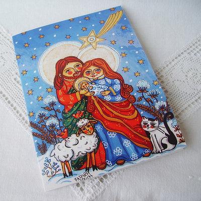 Sacra Famiglia e la stella biglietto di auguri festivo natalizio