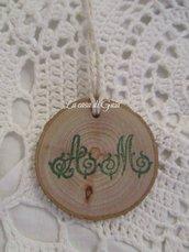 Etichette in legno con iniziali- Tags per bomboniere