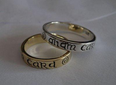 Anello Celtico Anam Cara in argento 925