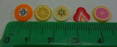 53 Fettine GRANDI di Polymer clay Canes - FRUTTONI