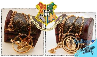 Collana Giratempo di Hermione Granger - da Harry Potter e il prigioniero di Azkaban