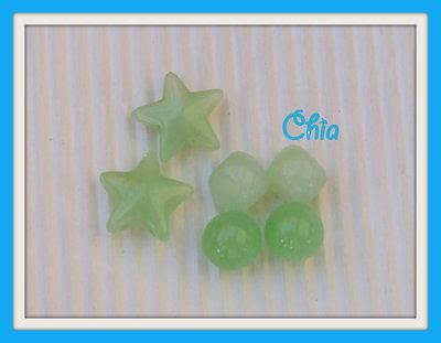 lotto 6 perle vetro verde chiaro
