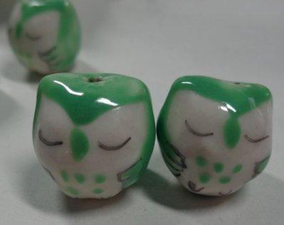 4 Perline Gufetti Porcellana colore VERDINO