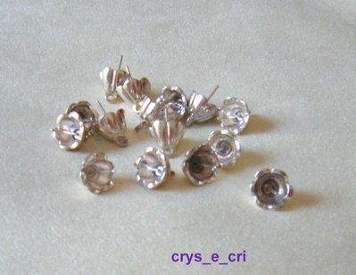 1 coppette ,copriperla,terminali colore argento  [con chiodino] grandi 10 x 11 mm