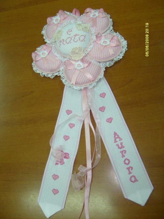 fiocco annuncio nascita fiore