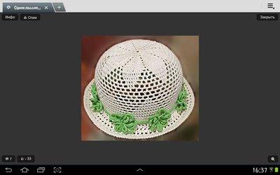 Cappellino BIMBA in cotone.