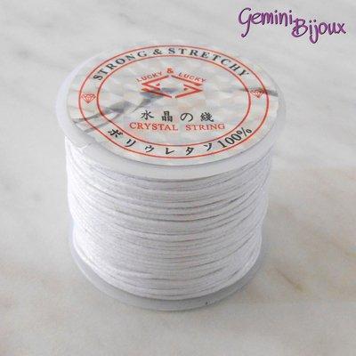 Lotto 1 mt cordino cotone cerato bianco 1 mm