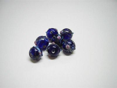 Perle in vetro tonde blu