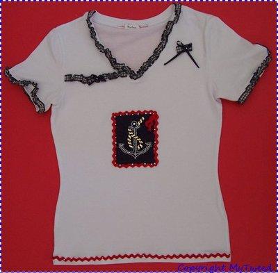 Maglietta alla Marinara