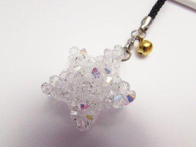 """""""Stella AB"""" - Accessorio Bijoux in cristallo Swarovski"""