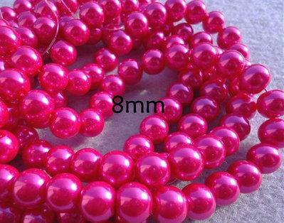Lotto 20 perle vetro cerato FUCSIA 8mm