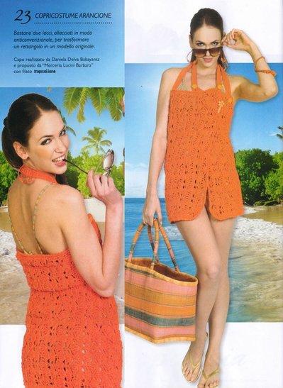 Copricostume Arancio Cotone Alluncinetto Donna Abbigliamento