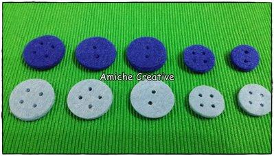 Bottoni in feltro decorativi AZZURRO e BLU